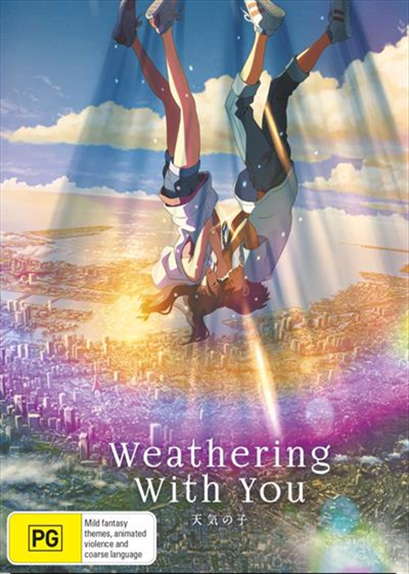 Weathering With You | Blu-ray + UHD - Deluxe Limited Edition | UHD