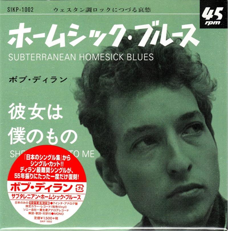 Subterranean Homesick Blues/Sh   Vinyl