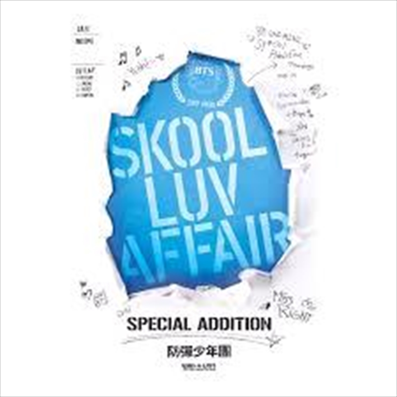 Skool Luv Affair - Special Addition | CD