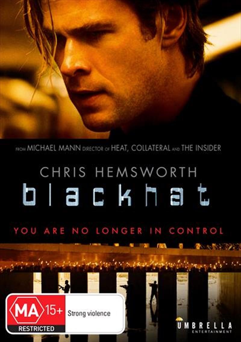 Blackhat | DVD