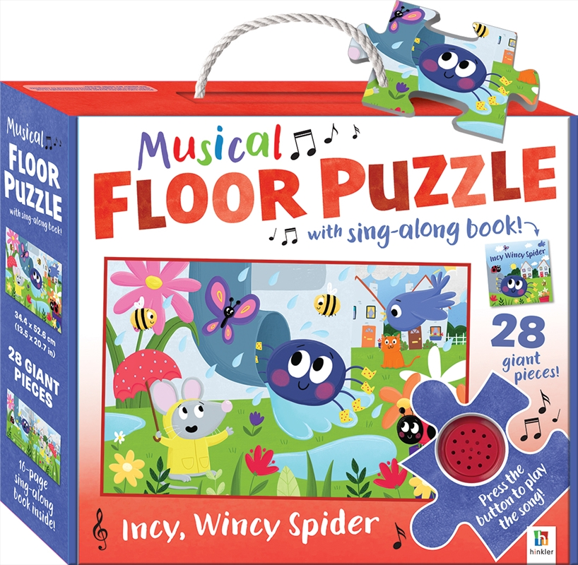 Musical Floor Puzzle - Incy Wincy Spider (SANITY EXCLUSIVE)   Merchandise