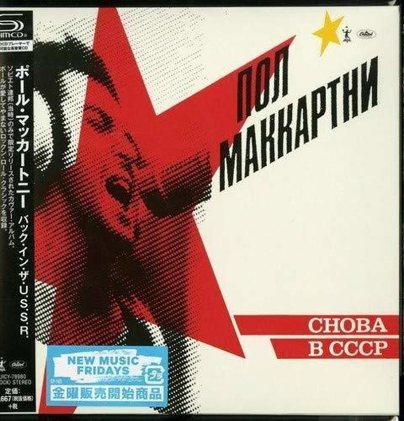 Choba B Cccp   CD
