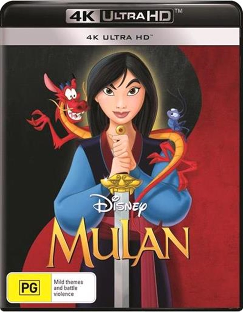 Mulan | UHD | UHD