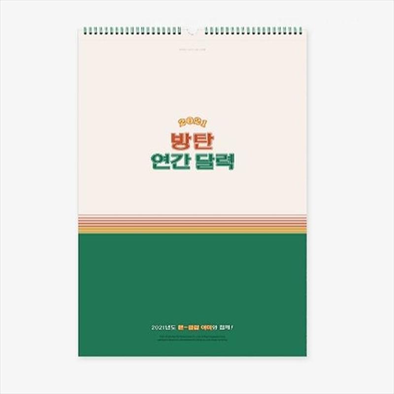 BTS 2021 Wall Calendar   Merchandise