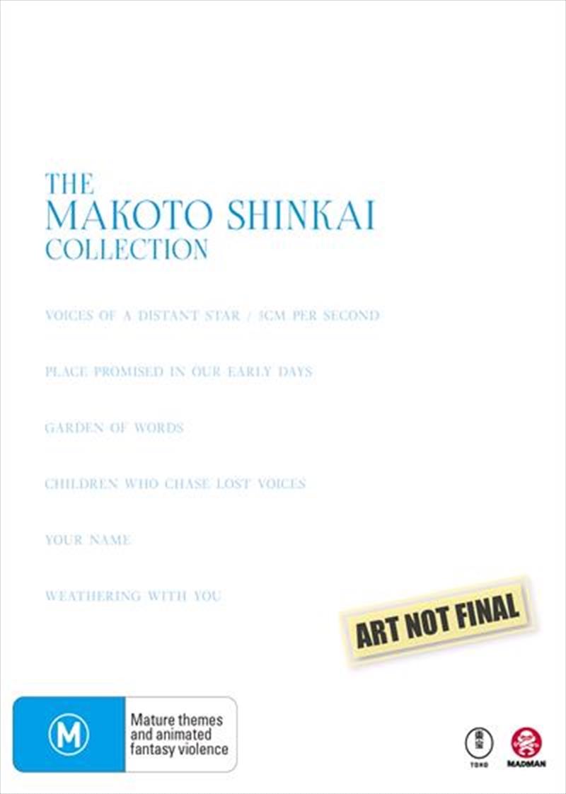 Makoto Shinkai | Collection | Blu-ray