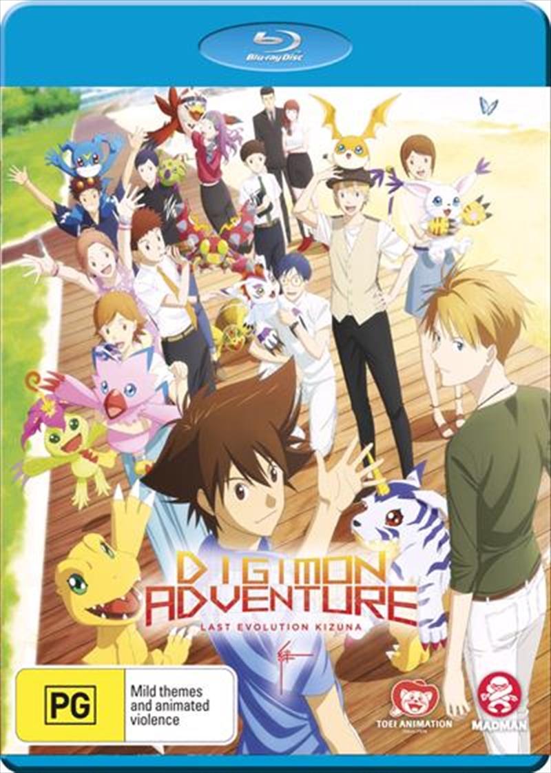 Digimon Adventure - Last Evolution Kizuna | Blu-ray