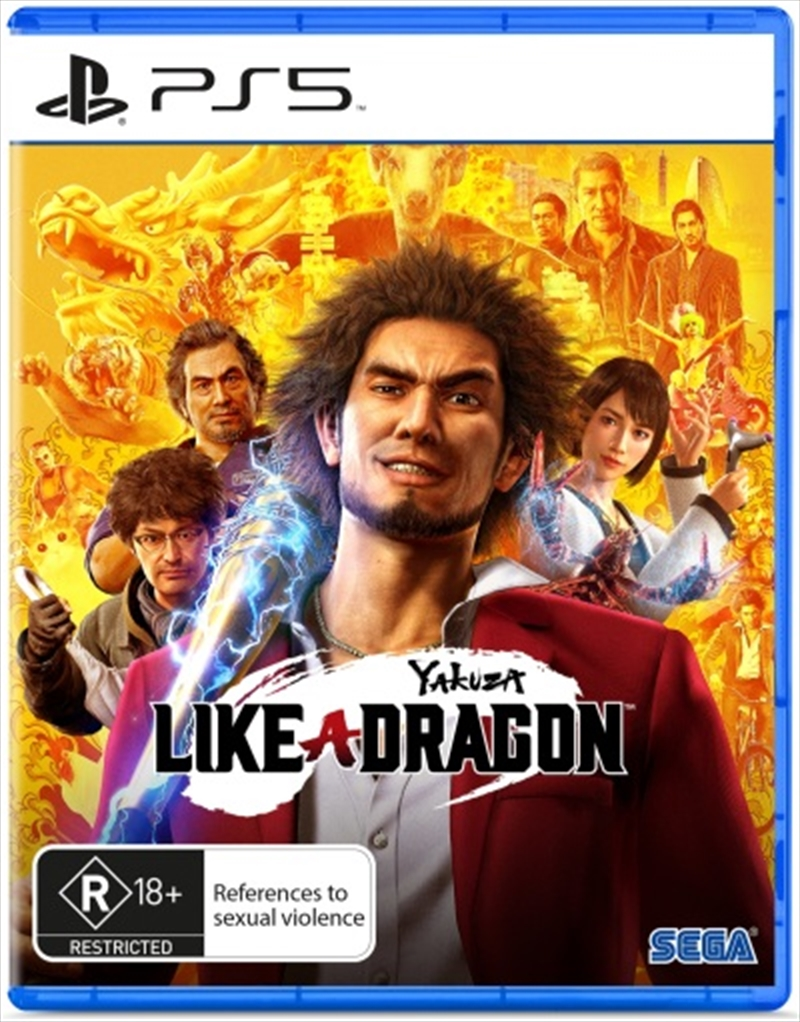 Yakuza Like A Dragon   Playstation 5