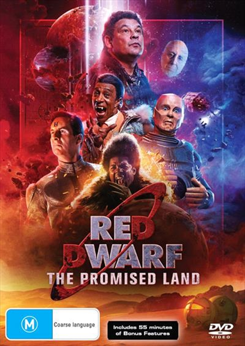 Red Dwarf - The Promised Land   DVD