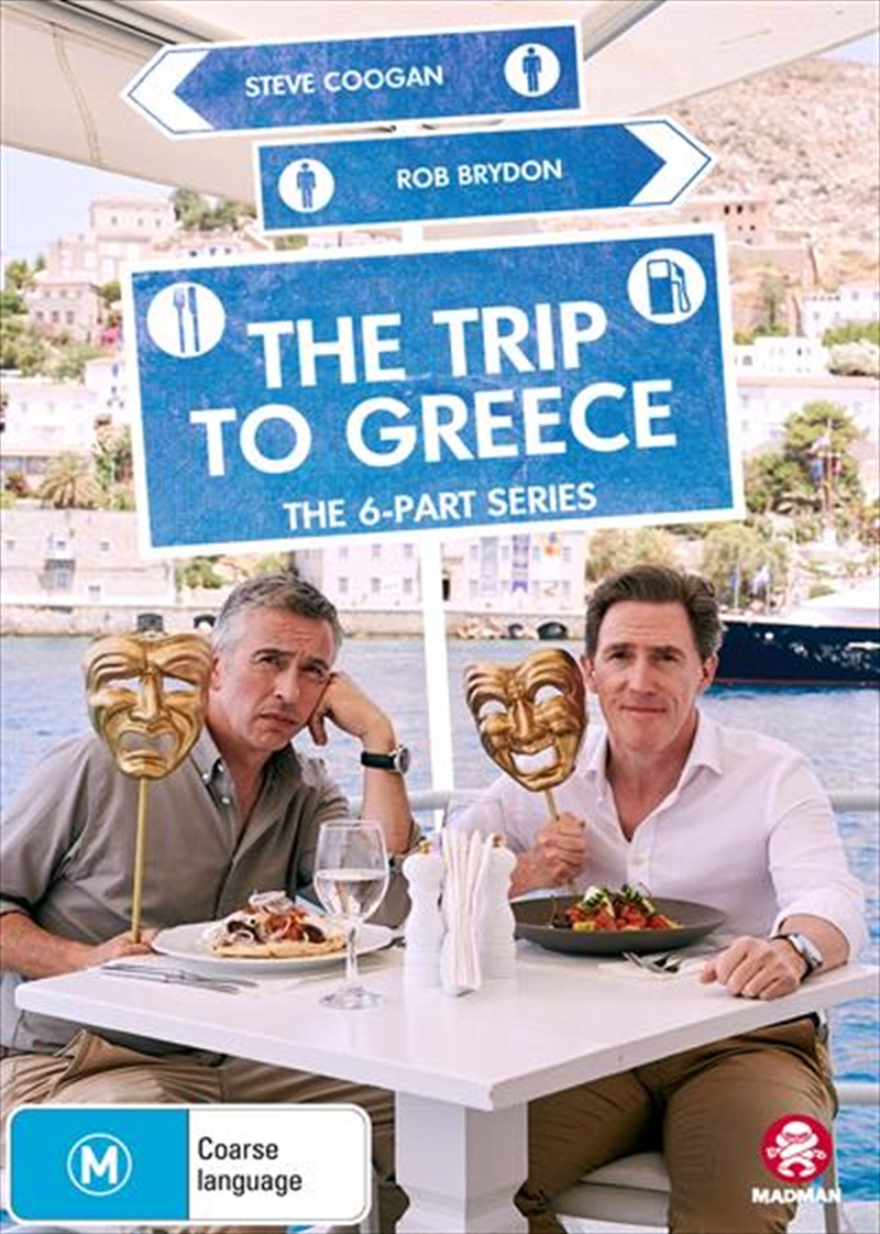 Trip To Greece | Complete Series, The | DVD