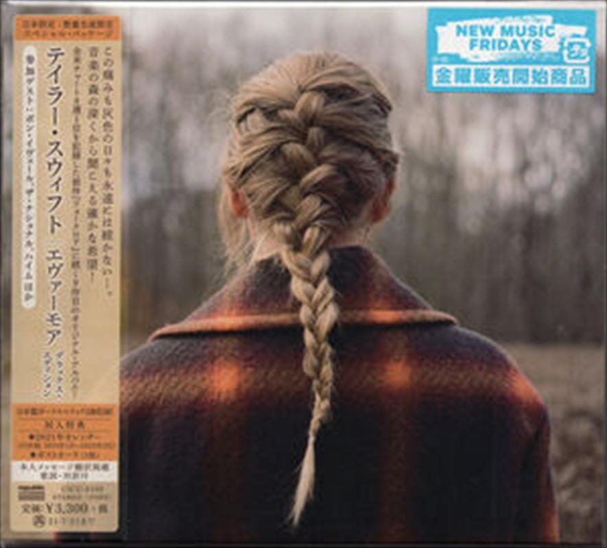 Evermore (Limited Edition) (incl. Calendar + Postcard) (incl. Bonus Material)   CD