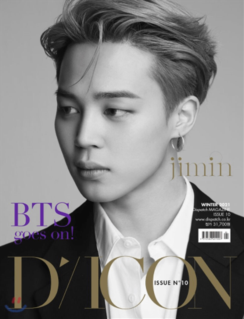 Dicon Vol 10 BTS Goes On Korean Version Jimin | Merchandise