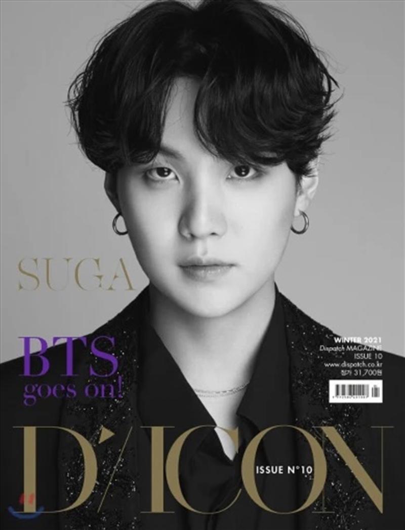 Dicon Vol 10 BTS Goes On Korean Version Suga   Merchandise