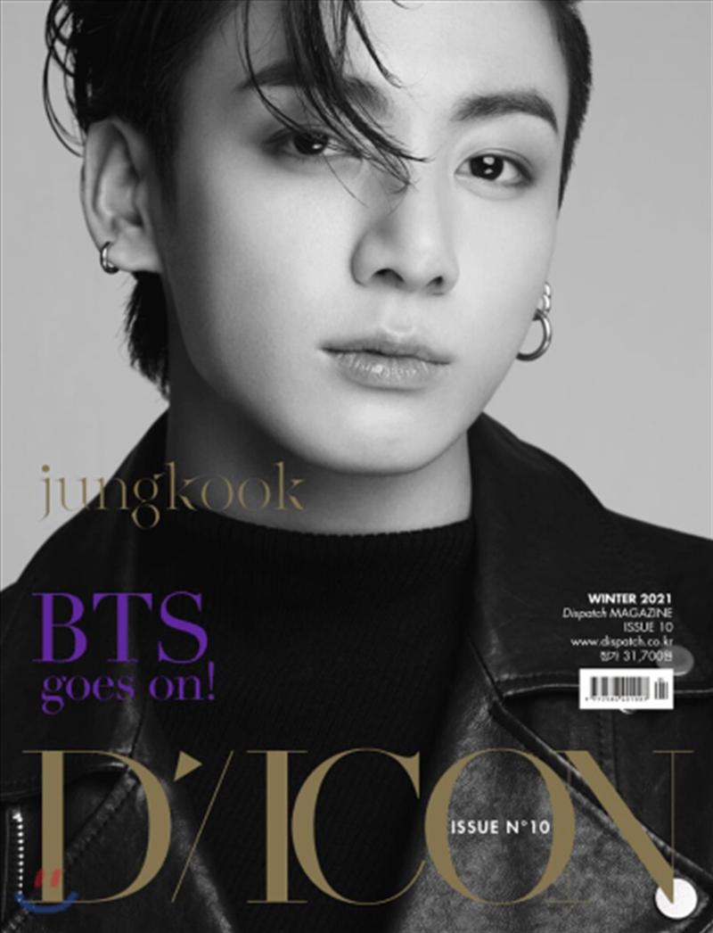 Dicon Vol 10 BTS Goes On Korean Version Jungkook | Merchandise