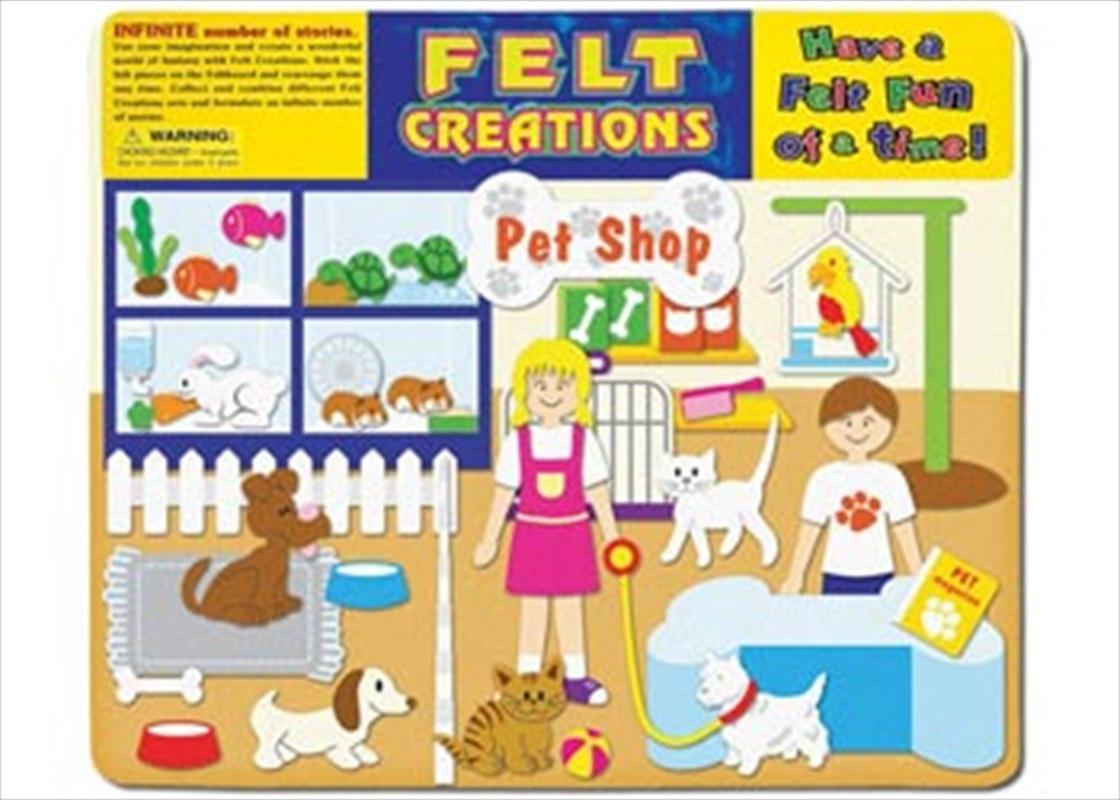 Pet Shop | Toy