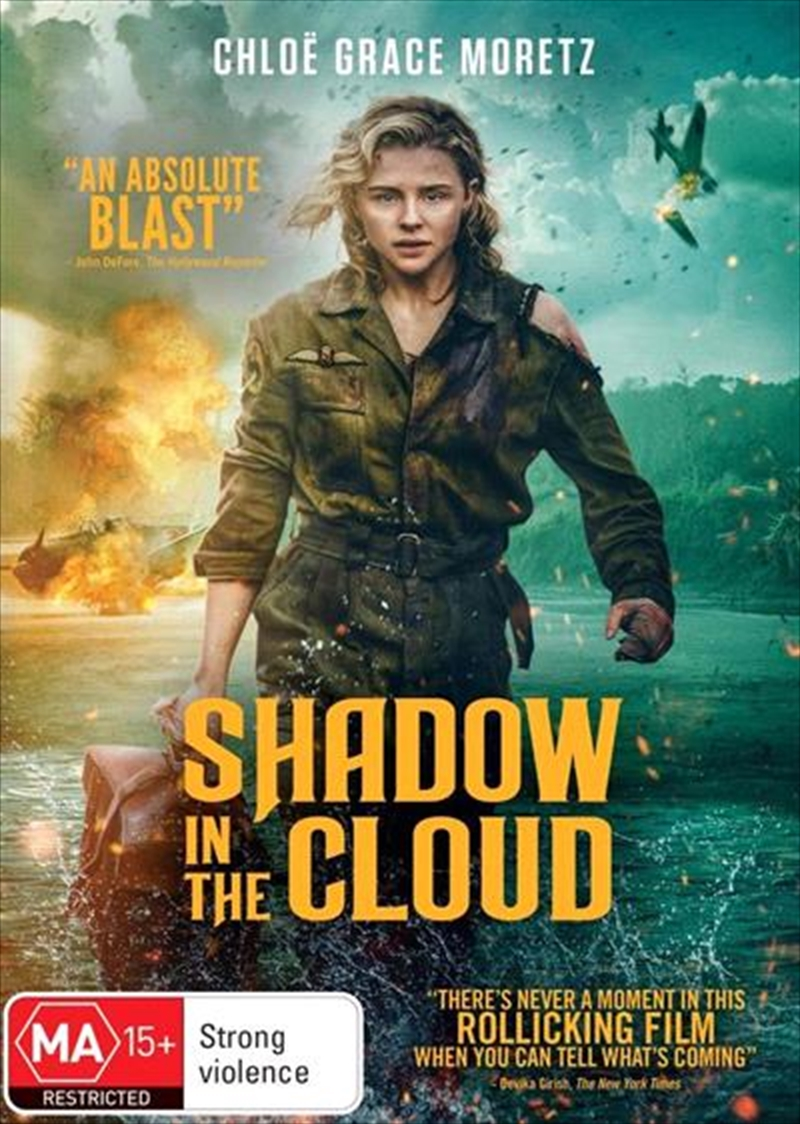 Shadow In The Cloud | DVD