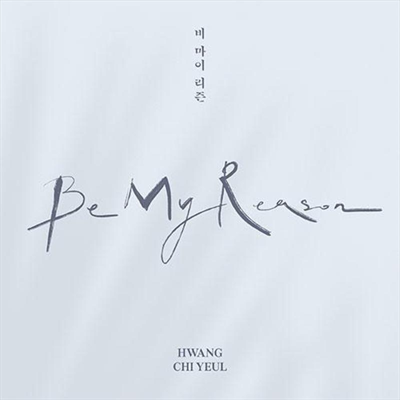 Be My Reason | CD
