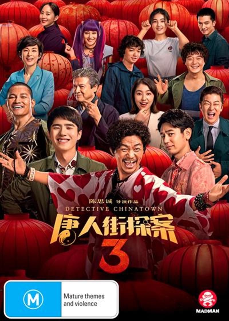 Detective Chinatown 3 | DVD