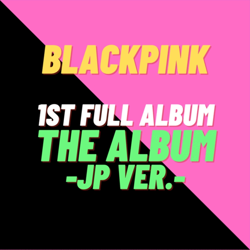Album - Jap Version - Lisa   CD