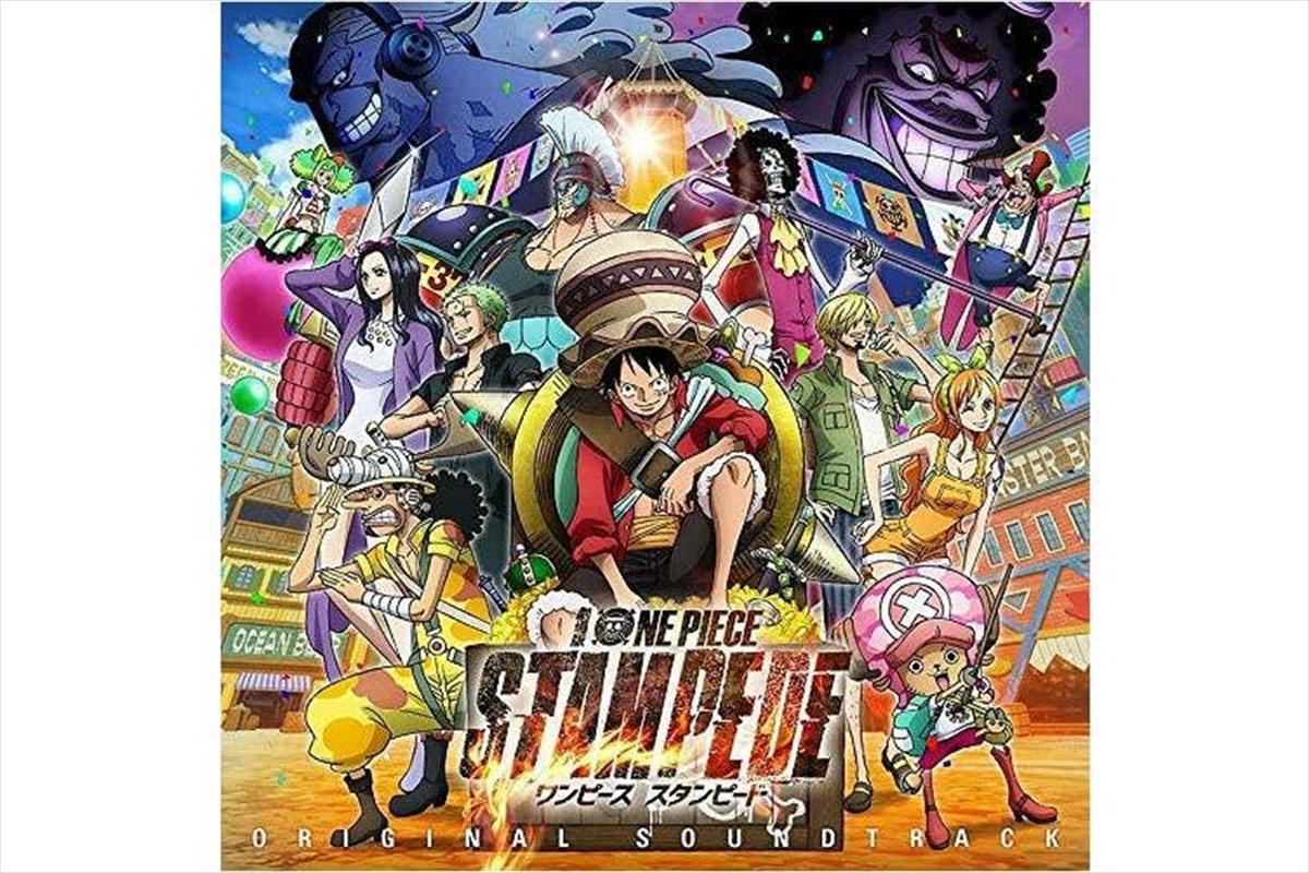 One Piece Stampede   CD