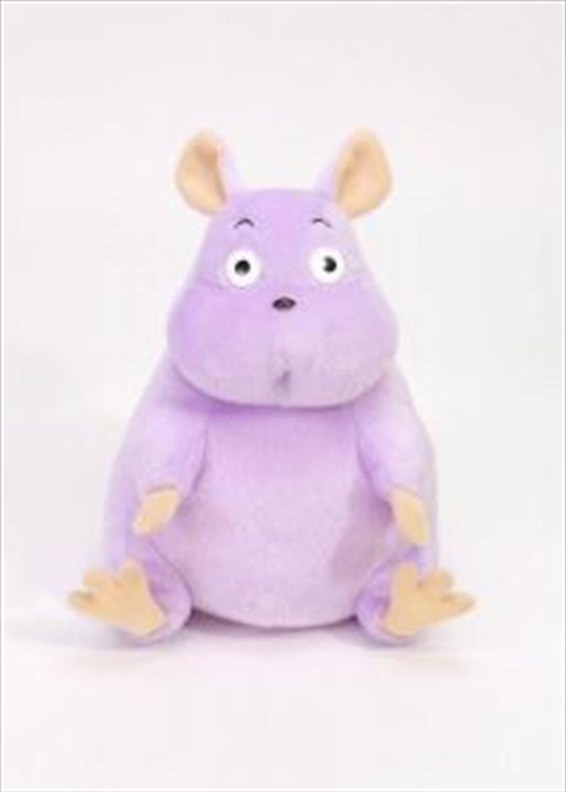Studio Ghibli Plush: Spirited Away - Boh Mouse (M)   Toy