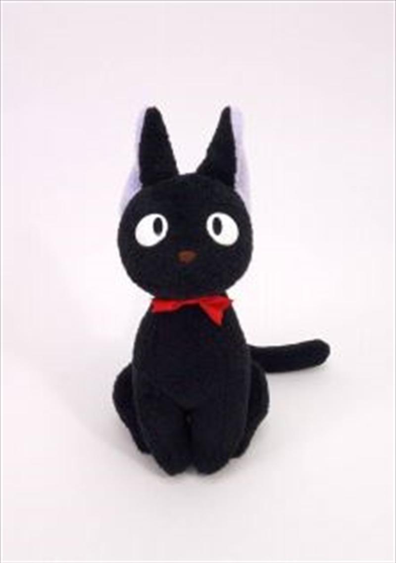 Studio Ghibli Plush: Kiki's Delivery Service - Jiji (Sitting Ver.) | Toy
