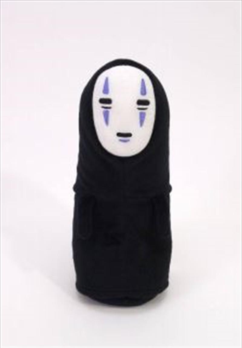 Studio Ghibli Plush: Spirited Away - No Face | Toy
