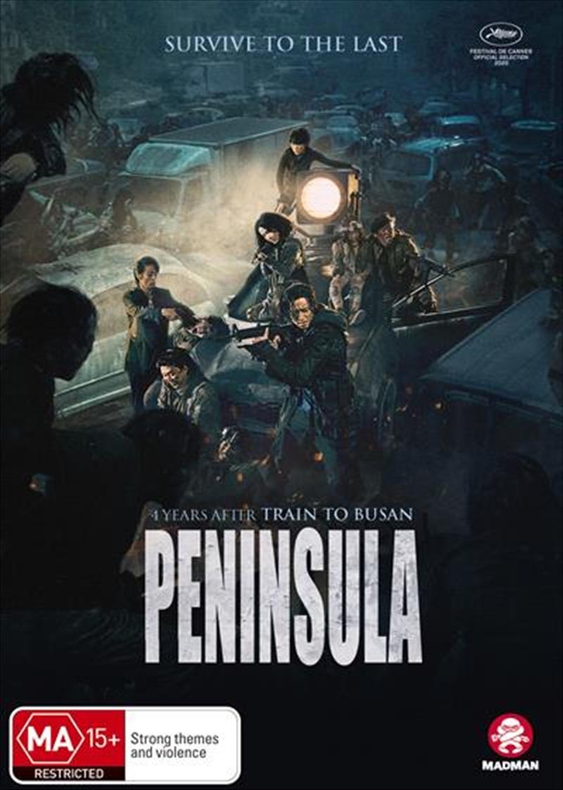 Train To Busan Presents - Peninsula | DVD