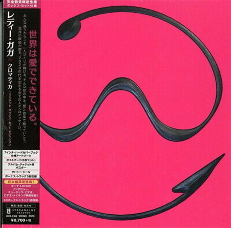 Chromatica - Japanese Dlx Box | CD
