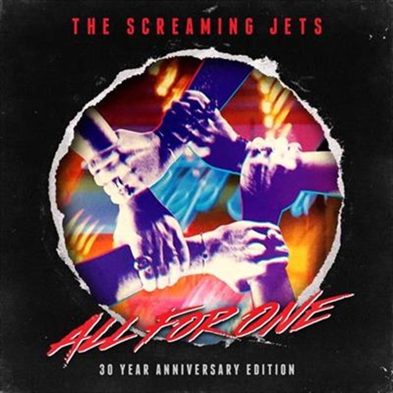 All For One - 30 Year Anniversary Edition (BONUS GUITAR PICK) | Vinyl