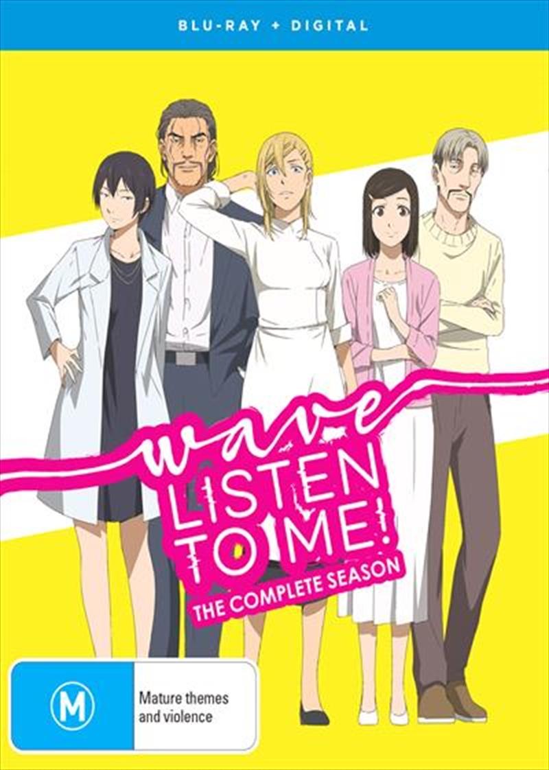 Wave, Listen To Me! - Season 1 | Blu-ray