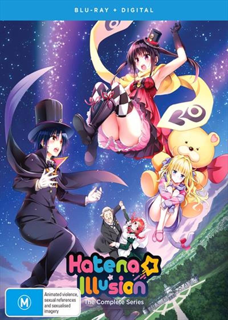 Hatena Illusion   Complete Series   Blu-ray