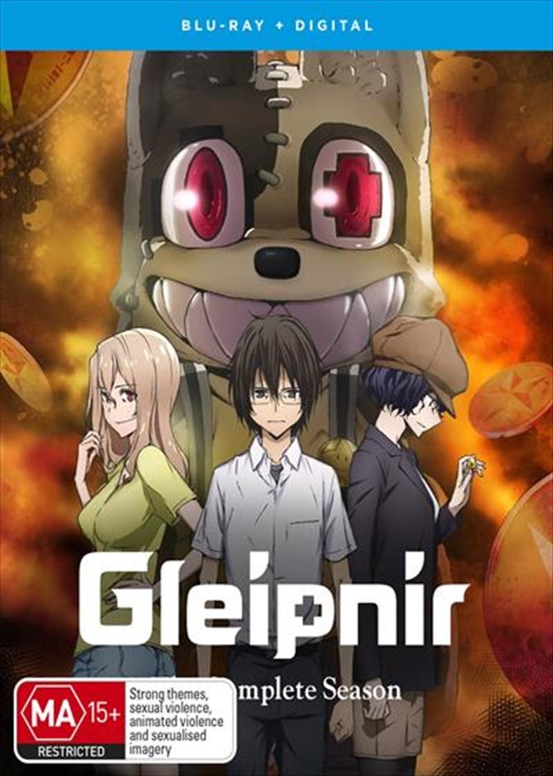 Gleipnir - Season 1 | Blu-ray