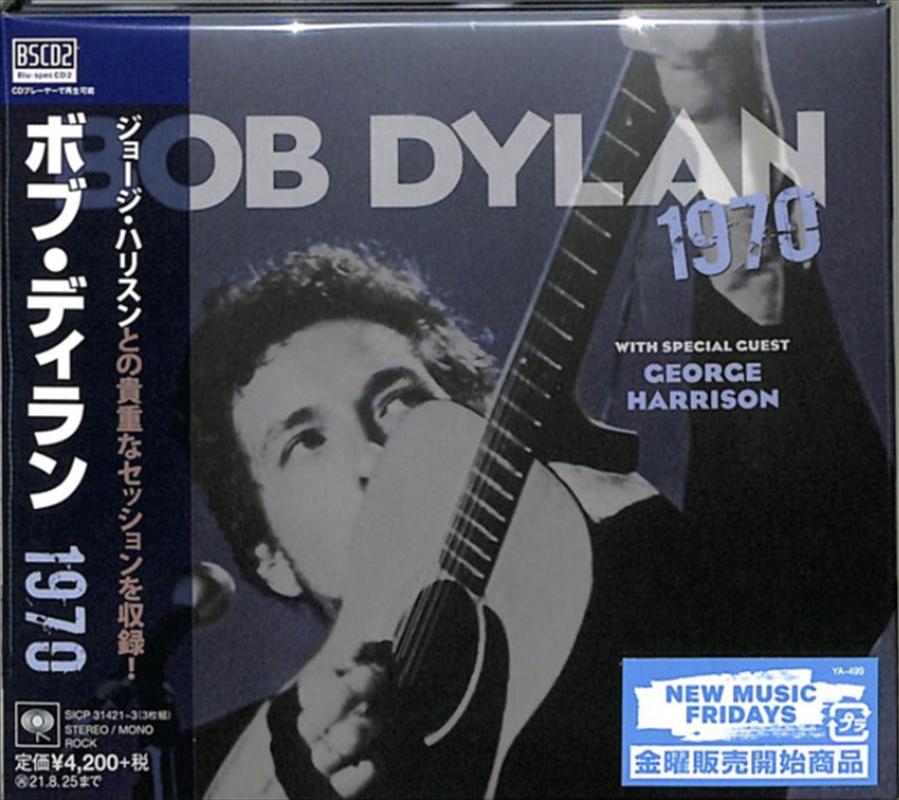 1970 | CD