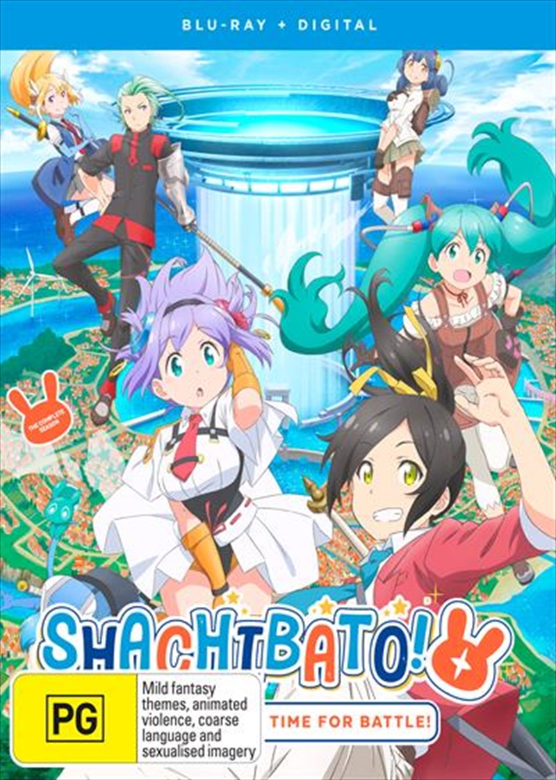 Shachibato! President, It's Time For Battle! - Season 1 | Blu-ray