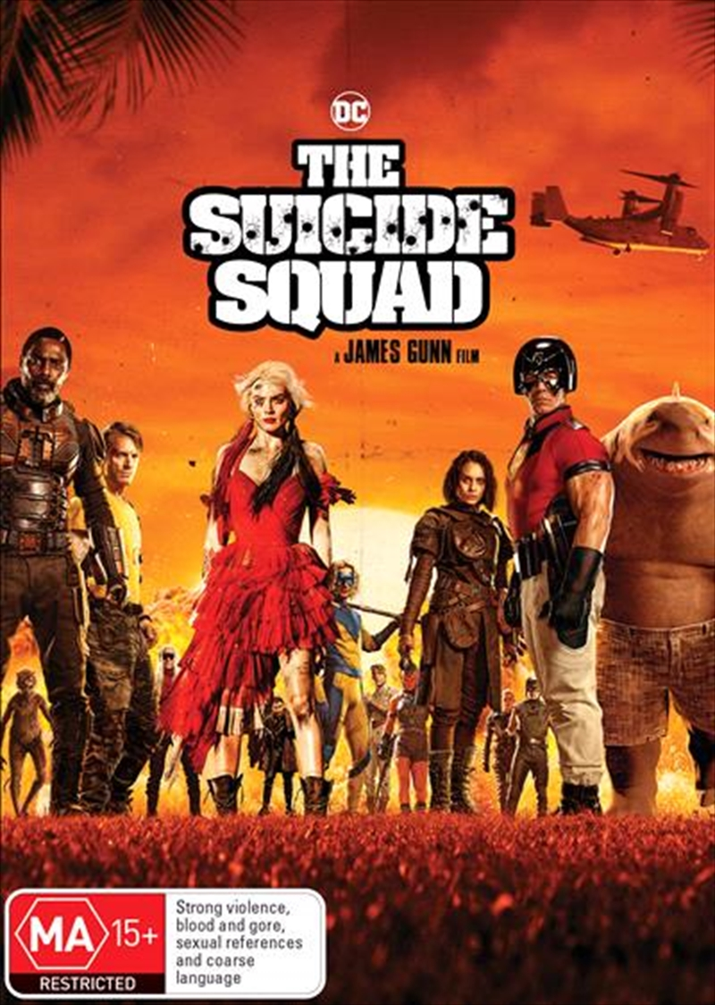 Suicide Squad, The   DVD